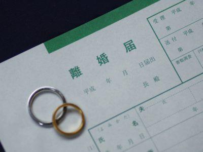 離婚時の家の名義変更とオーバーローンと任意売却 ★個人間売買サポートがお役に立ちます★
