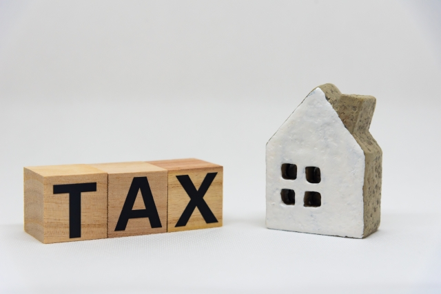 離婚時の税金
