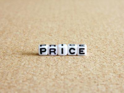 売買価格は勝手に決めても良いの? ★離婚時の夫婦間・親族間の家の売買と名義変更★