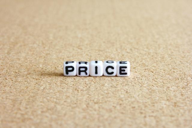 不動産の価格の決定