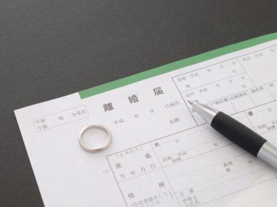 離婚による夫婦間の家の売買 ~離婚 家 名義変更 で検索しても救われない?!~